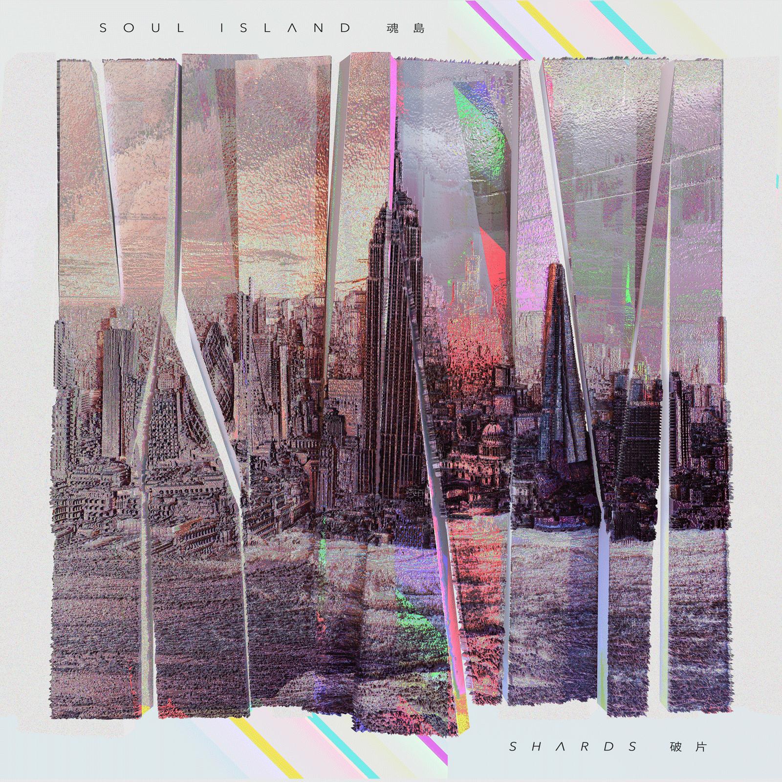 Soul Island - Shards - 2018
